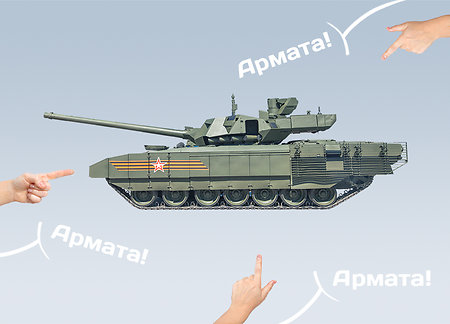 """Armata"": three for the turret"