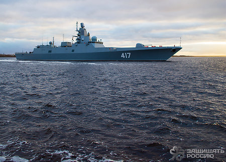 'Admiral Gorshkov' frigate conducts shooting in the Barents Sea