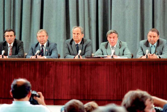 GKChP press conference in MFA USSR. 19 August 1991